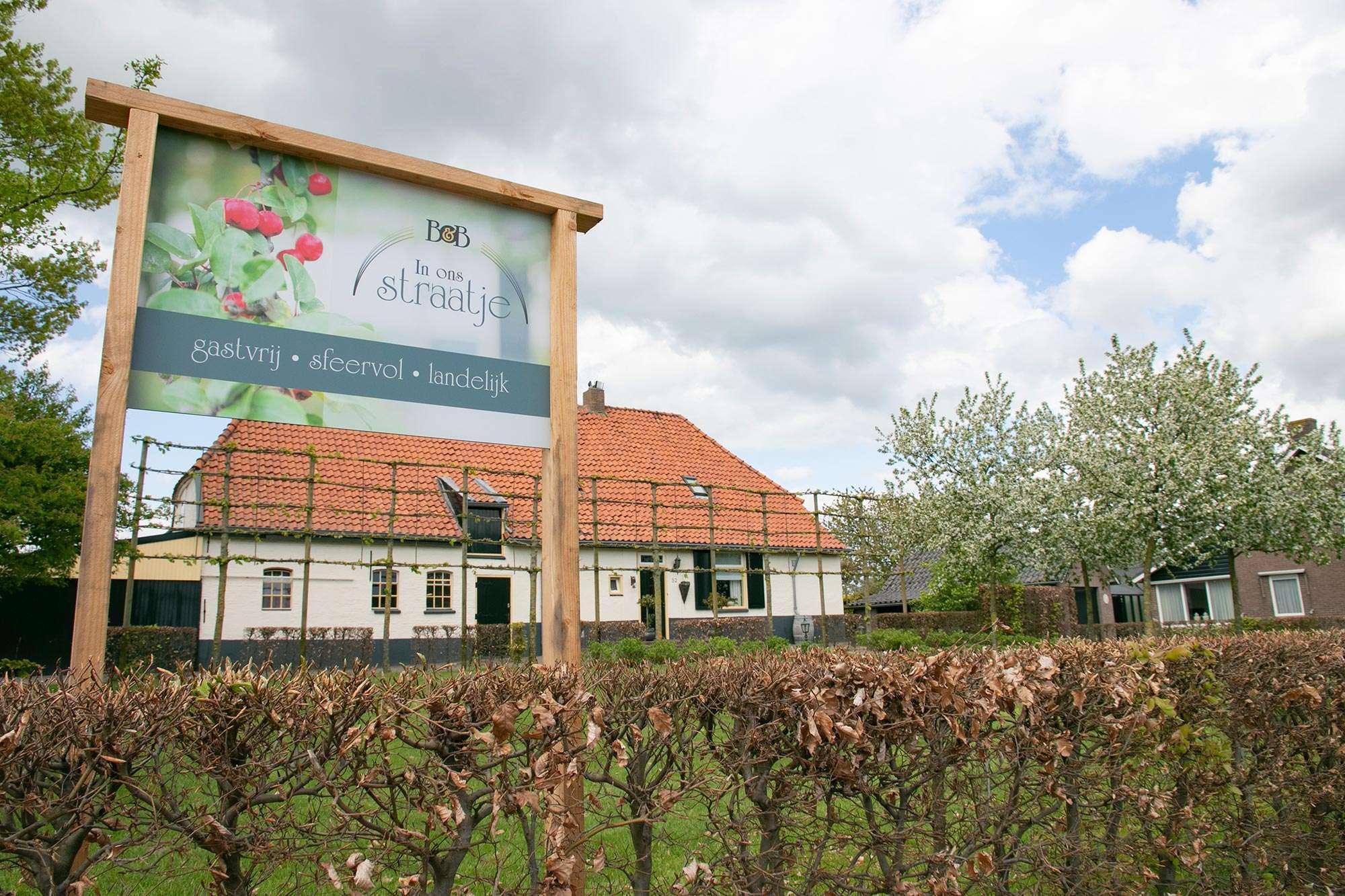 Boerderij - voorkant | Bed and Breakfast In ons Straatje, Kruisstraat Rosmalen - Noord-Brabant